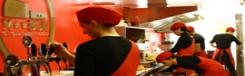 Slow Fast Food & glutenvrij